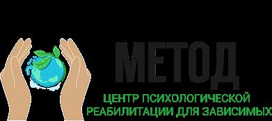 """Лечение алкоголизма, наркомании, игромании! Центр психологической реабилитации """"Метод"""" Харьков"""