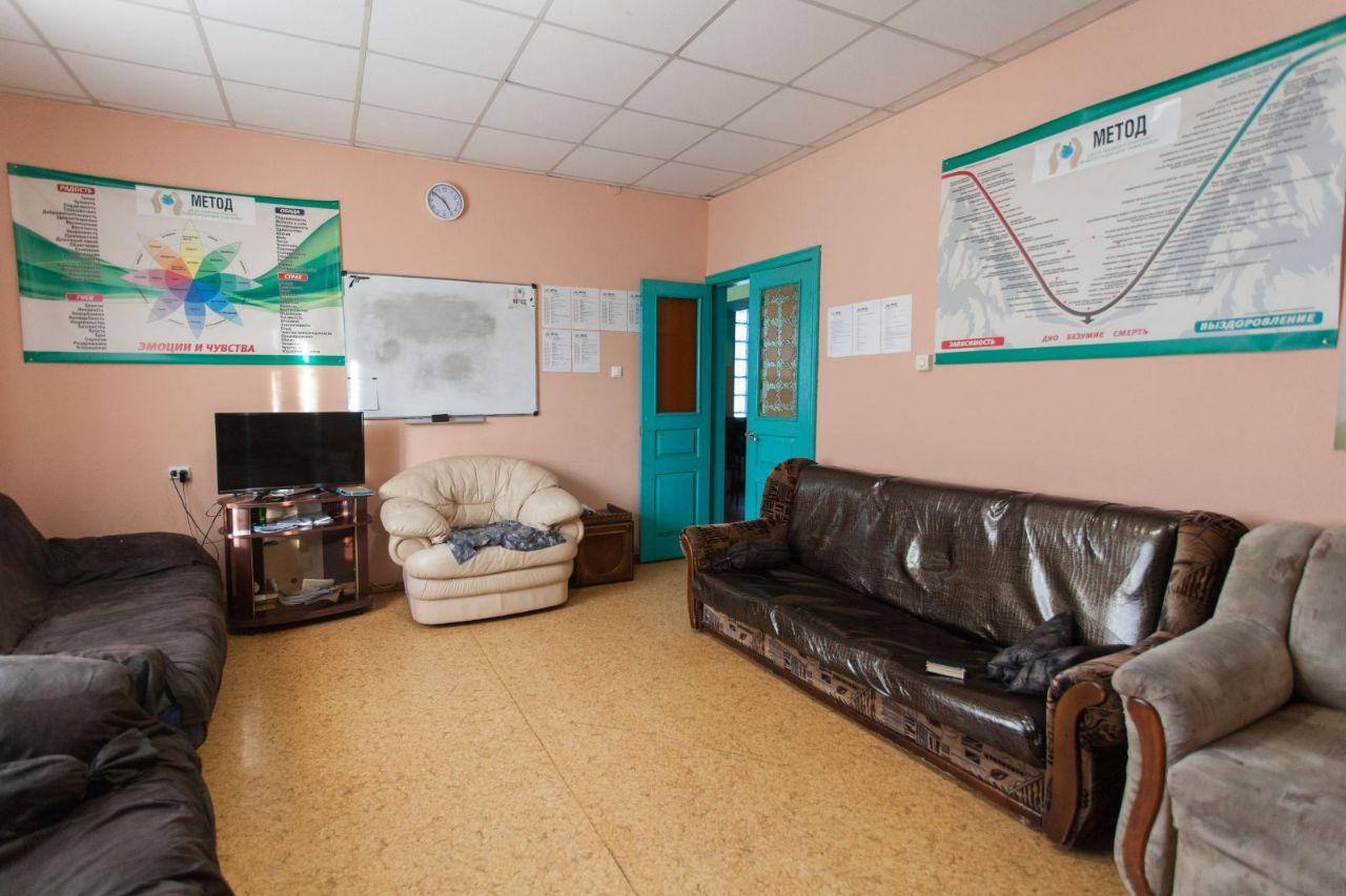 центр реабилитации наркозависимых харьков