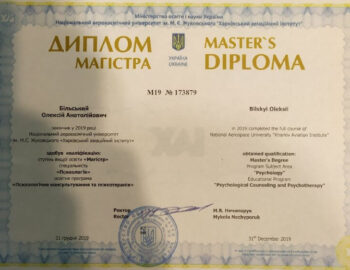 diplom-magistra-bilskij