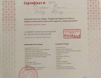 sertifikat-krasnyj-krest